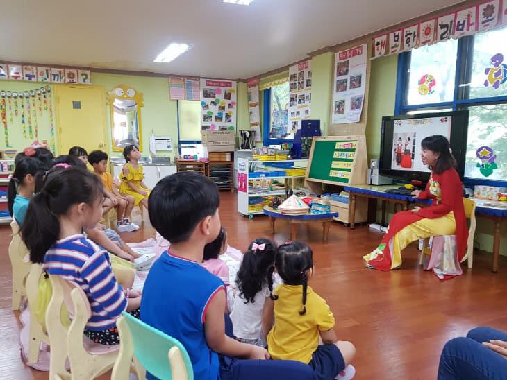 베트남이해하기(지역다문화센터)