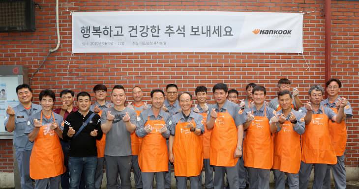 [사진자료] 한국타이어앤테크놀로지(주)