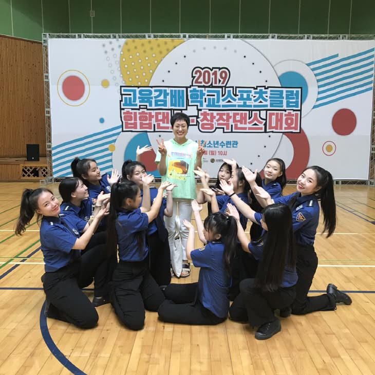 서산여중 - 2019 교육감배 학교스포츠클럽대회 1위 기념 사진 2