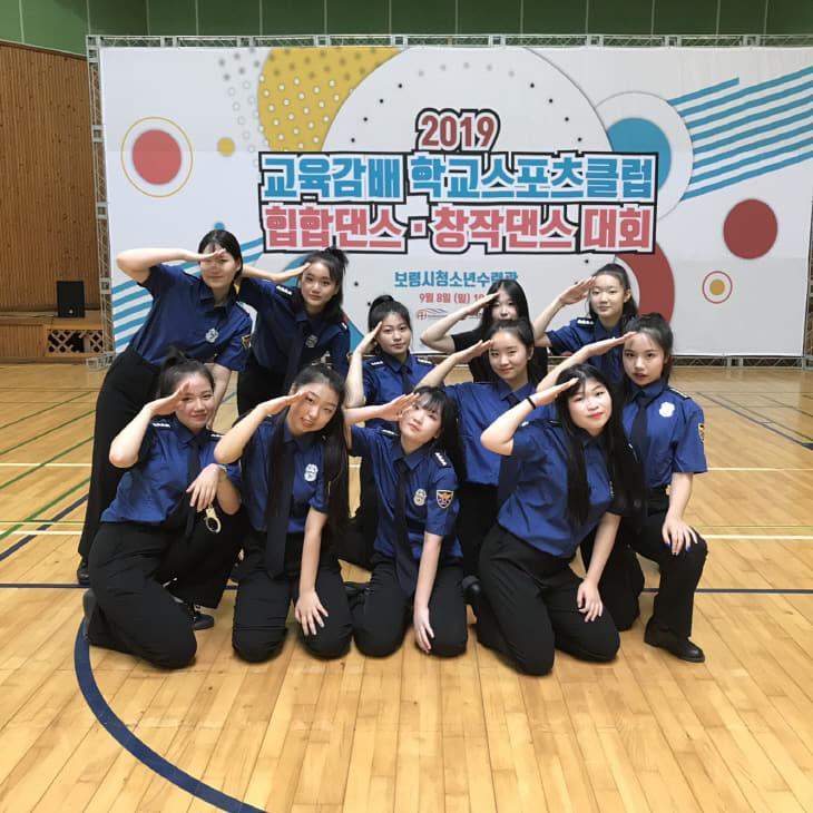 서산여중 - 2019 교육감배 학교스포츠클럽대회 1위 기념 사진 1