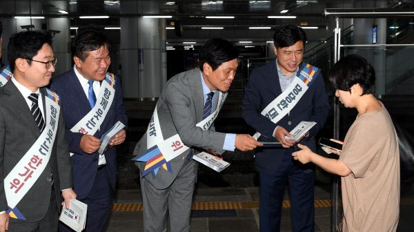 20190911-민주당 추석 인사