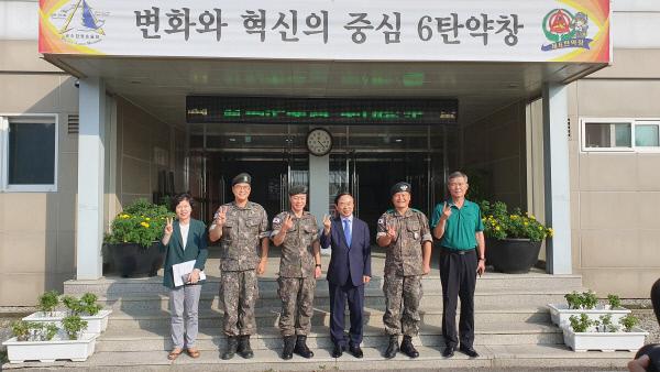 3.임실군, 군부대 및 유관기관 방문 격려