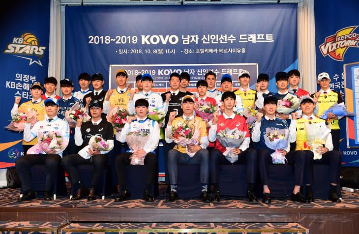 첨부2) 2018-2019 KOVO 남자 신인선수 드래프트 사진