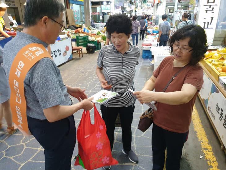 공주시 도로명주소 홍보캠페인