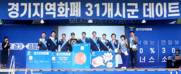 (사진) 백군기시장 중앙시장서 용인와이페이 홍보