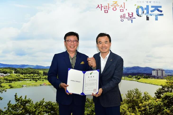 추가03_여주시, 홍보대사에 김기철씨 위촉