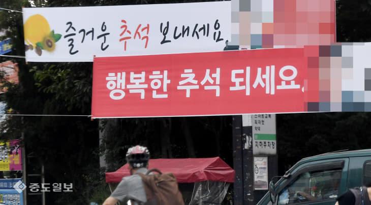 20190912-추석 인사