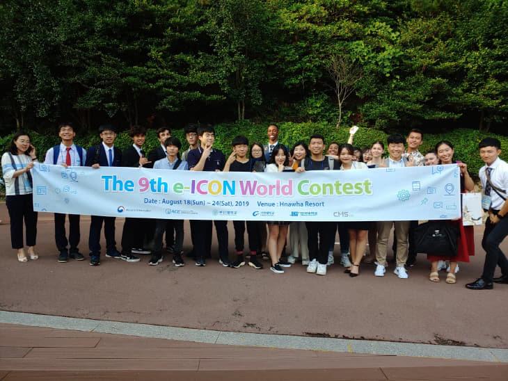대전괴정고 e-IOCN세계대회