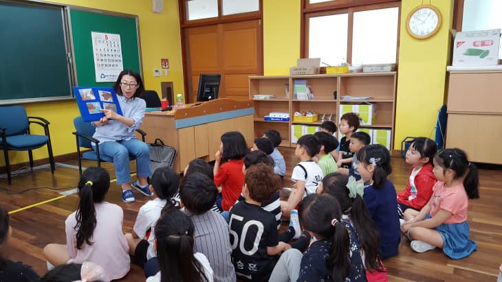 운영사진(서산예천초등학교)
