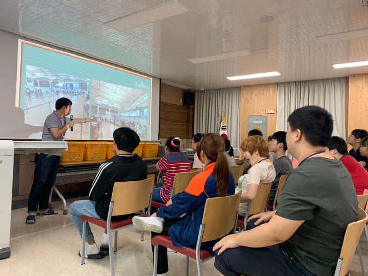 서산성봉학교 - 해외 수학여행 사전교육 (2)
