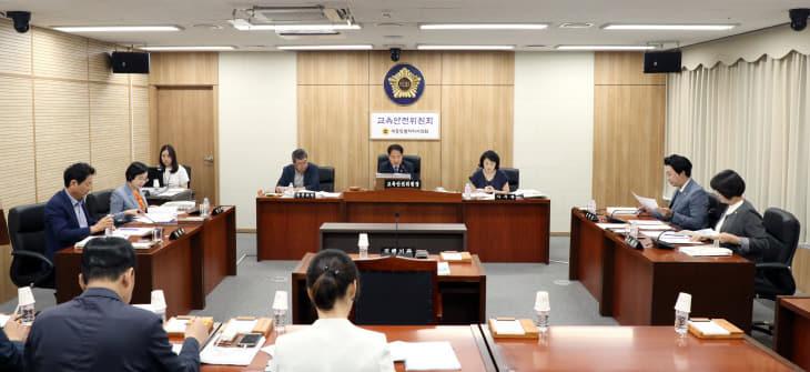 세종시의회 교육안전위원회 희의 장면