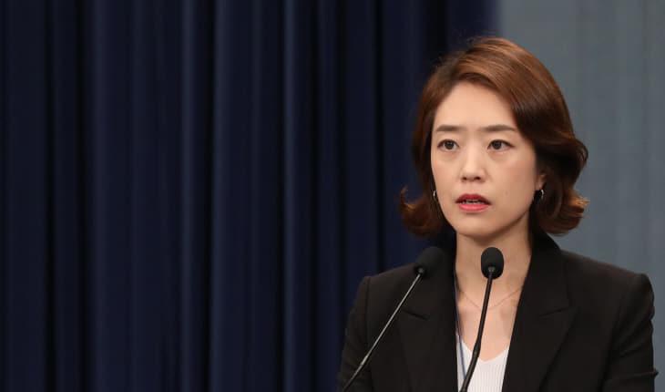 청, 대통령기록관 관련 브리핑<YONHAP NO-2269>