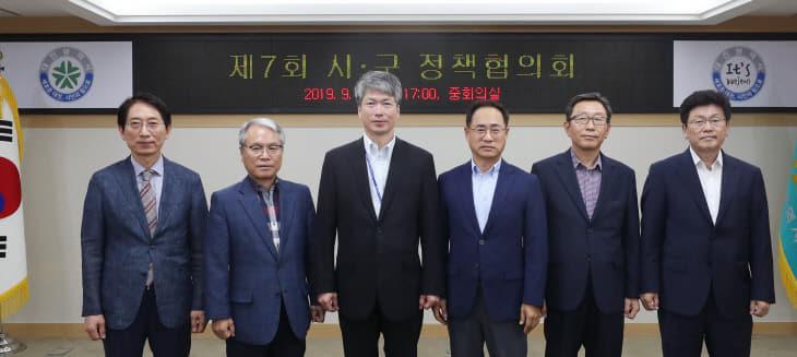 시-자치구 협력사업 최종 선정, 성과 도출 (2)