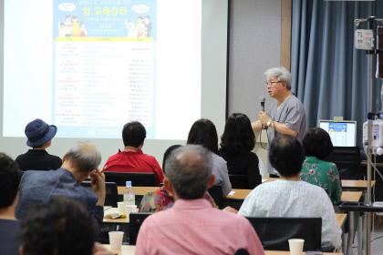 암 교육강좌-윤대성 암센터 원장 (1)