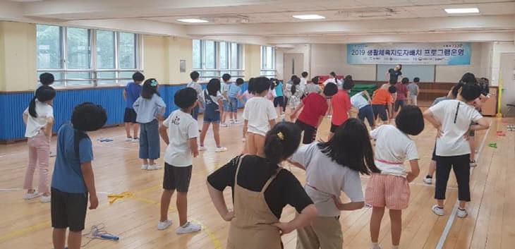 2019 대전생활체육지도자 프로그램 운영 사진2