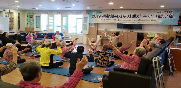 2019 대전생활체육지도자 프로그램 운영 사진1
