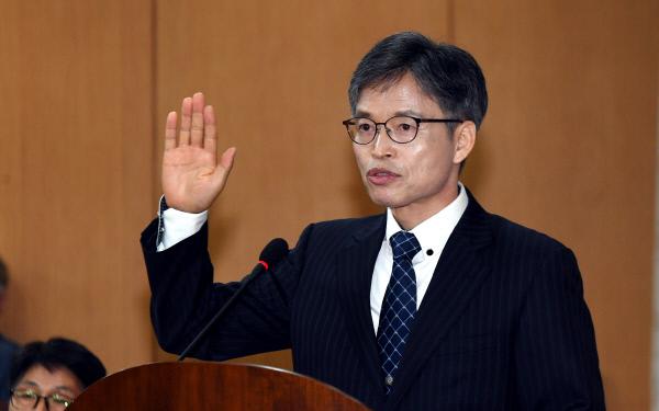 20190919-김경철 내정자 인사청문회1
