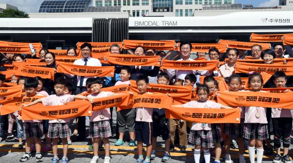 20190919-대전시 공공교통 환경주간 기념식