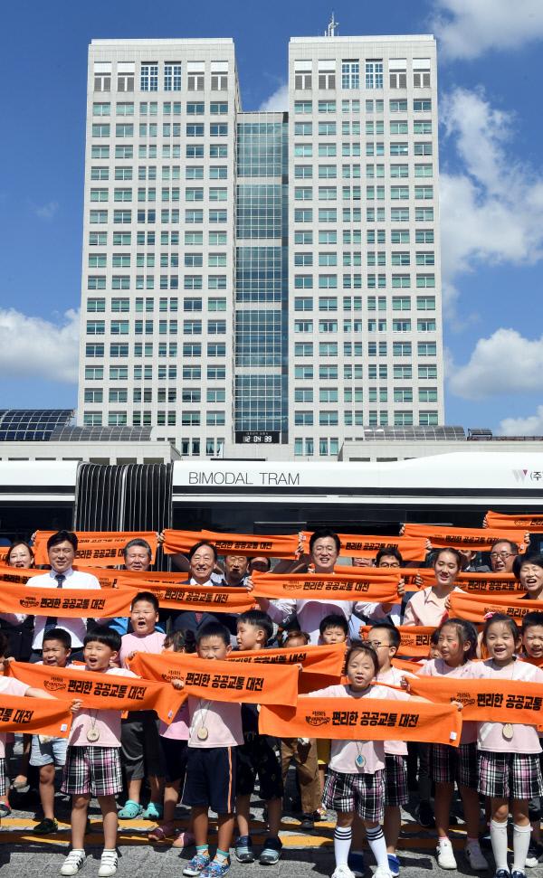 20190919-대전시 공공교통 환경주간 기념식1