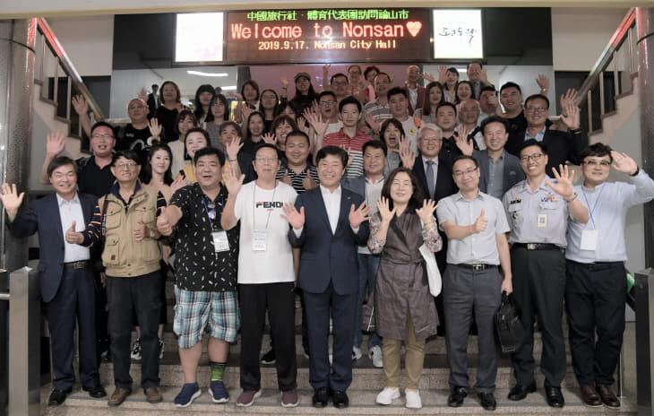 중국 여행사 팸투어 단체 사진2