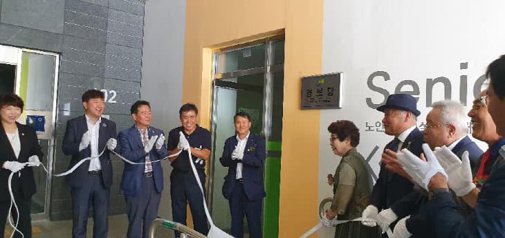 천안시, 신방LH1단지아파트 경로당 개소