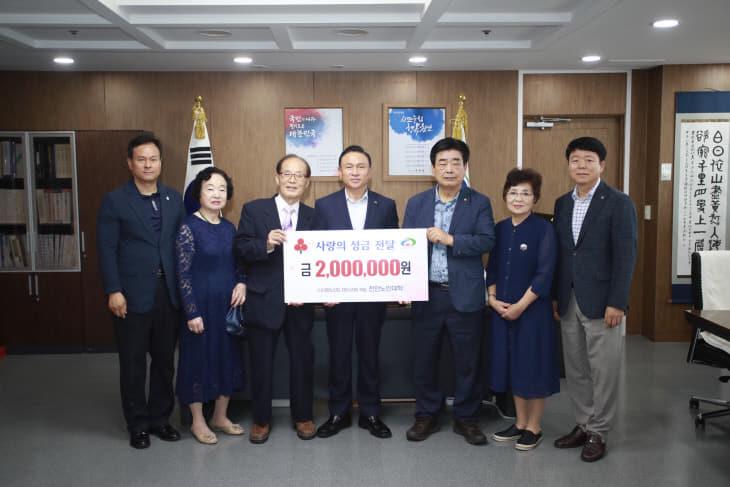 천안노인대학, 천안시에 소외계층 생계비 200만원 전달