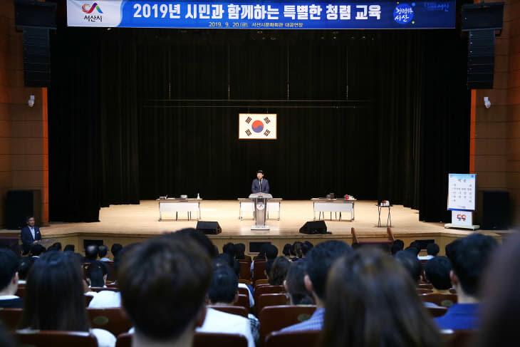 09.20(금) 2019년 시민과 함께하는 청렴교육(청렴연극)1