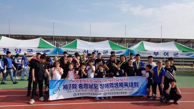 충남장애학생체육대회에 출전한 서천선수단