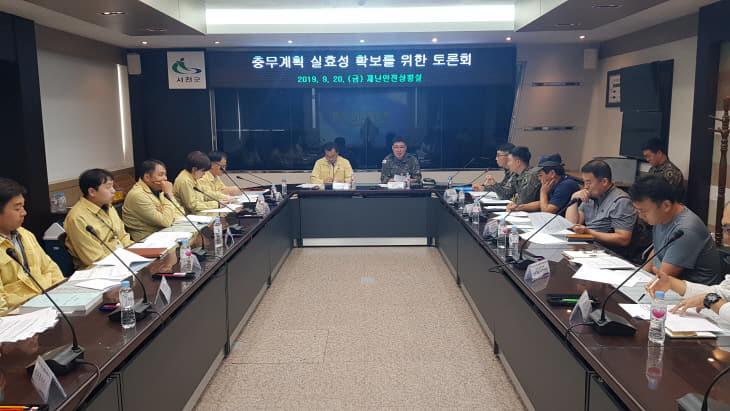 서천, 충무계획 실효성 확보를 위한 토론회