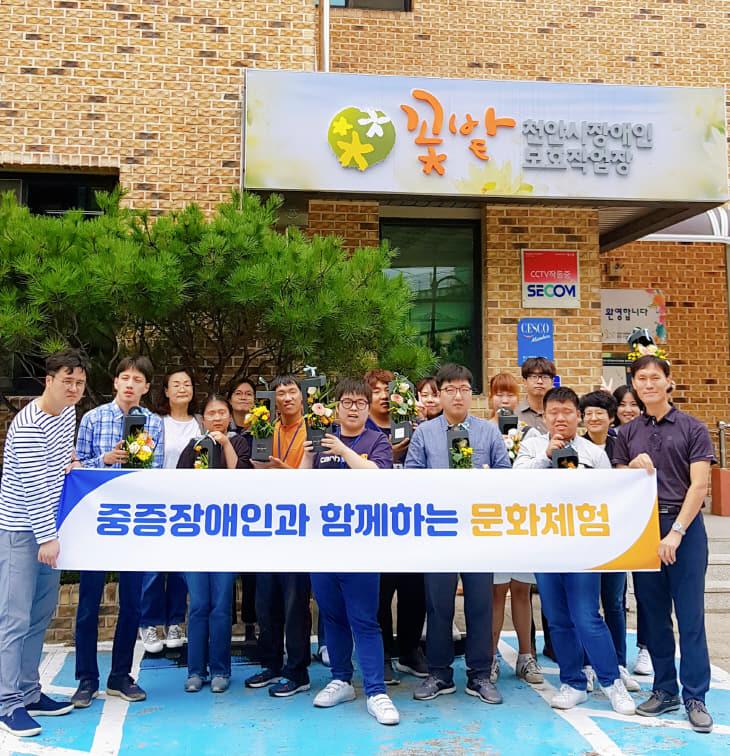 한국장애인고용공단 보도자료 사진(2)