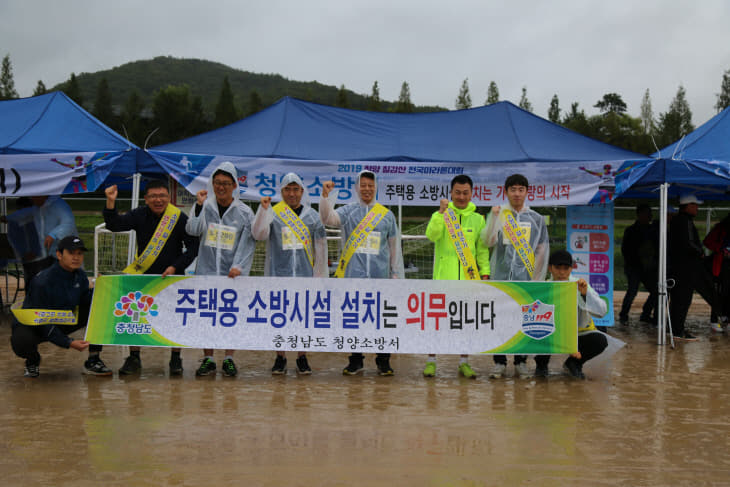 마라톤대회 캠페인 사진