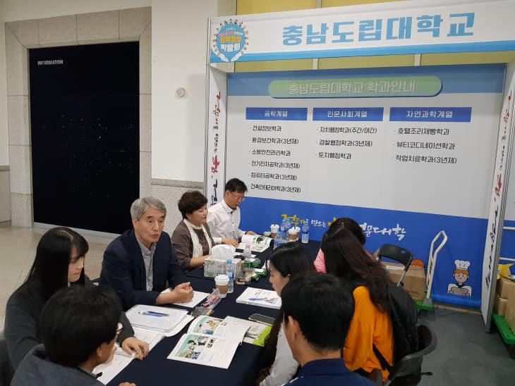 입시박람회 허재영 총장 학교홍보