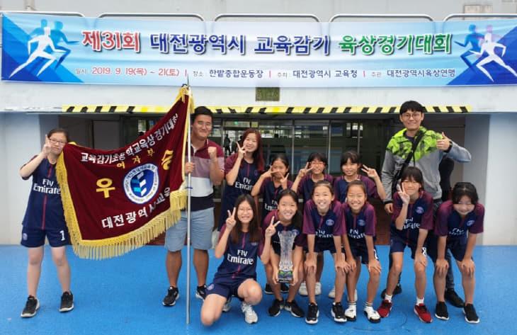 교육감기 육상경기대회 사진1