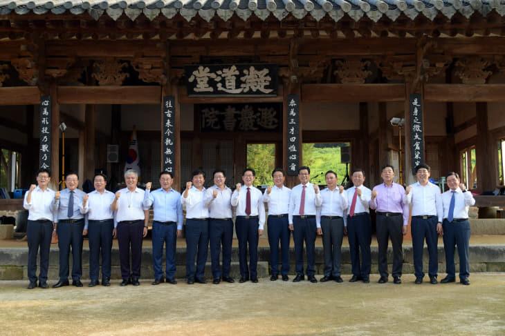 충남시장군수구청장협의회 및 충남지방정부회의2
