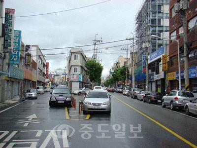 대전 동구 인쇄특화거리