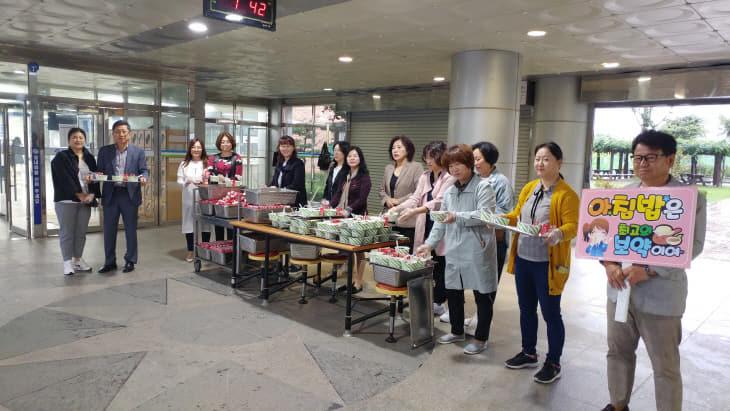 아침밥캠페인1