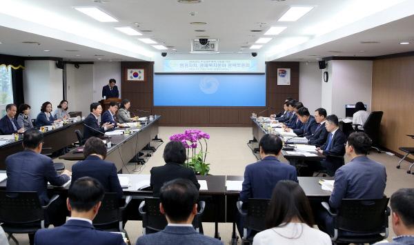 사진1.19.10.7 정책토론회
