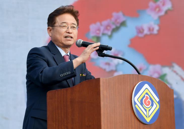 민족통일 전국대회1