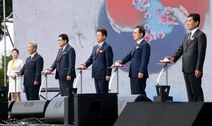 민족통일 전국대회