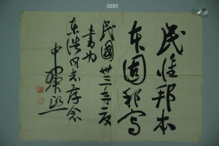 문화예술과-성남 양영중학교의