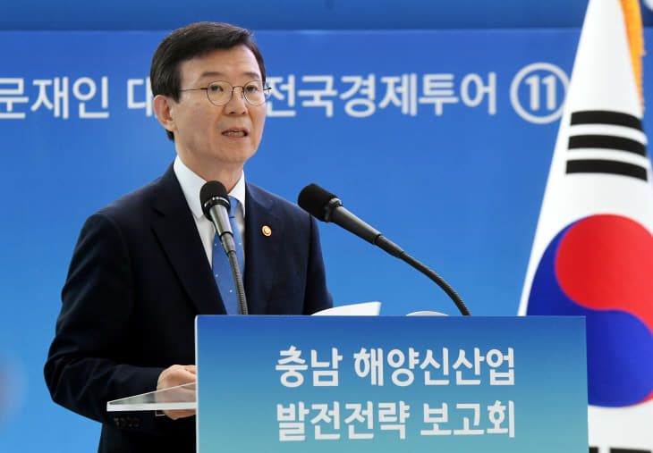 20191010-해양신산업 발전전략 보고회9