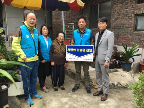 대전봉사체험교실, 보훈가족에게 생필품 지원