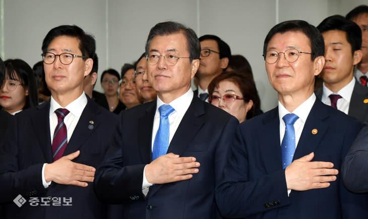 20191010-해양신산업 발전전략 보고회1