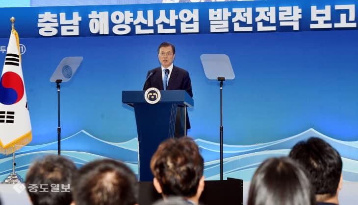 20191010-해양신산업 발전전략 보고회4