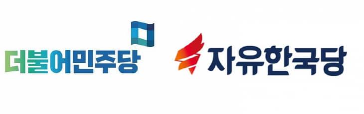 민주한국당 로고