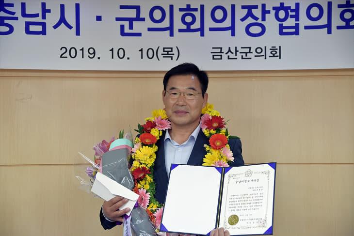 조용훈 의원 충남의정봉사대상 (1)