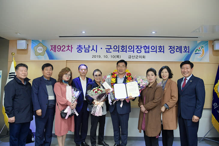 조용훈 의원 충남의정봉사대상 (2)