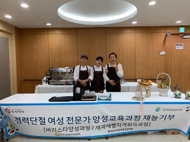 사본 -바리스타 재능기부