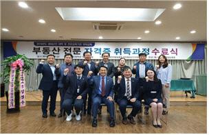 대전보훈청, 취업 지원 프로그램