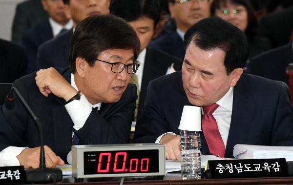 20191014-교육청 국감2
